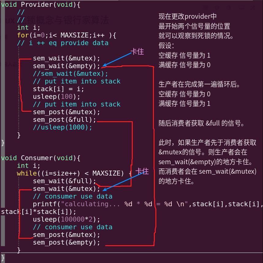 Linux 死锁概念与银行家算法python 实现-ShaoBaoBaoEr's Blog