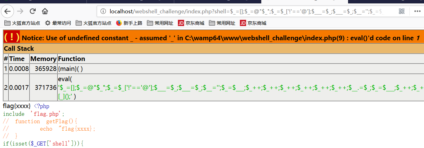PHP Webshell Without Alphabet and Number-ShaoBaoBaoEr's Blog