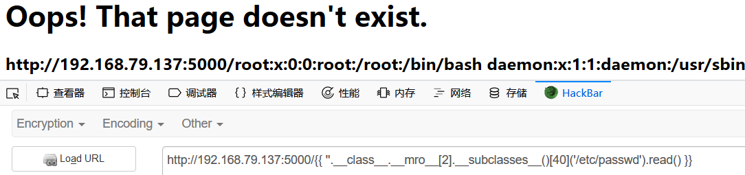 Python Flask/Jinja  模板注入-ShaoBaoBaoEr's Blog