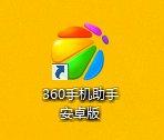 accc41319a5250e3.jpg-9.1kB
