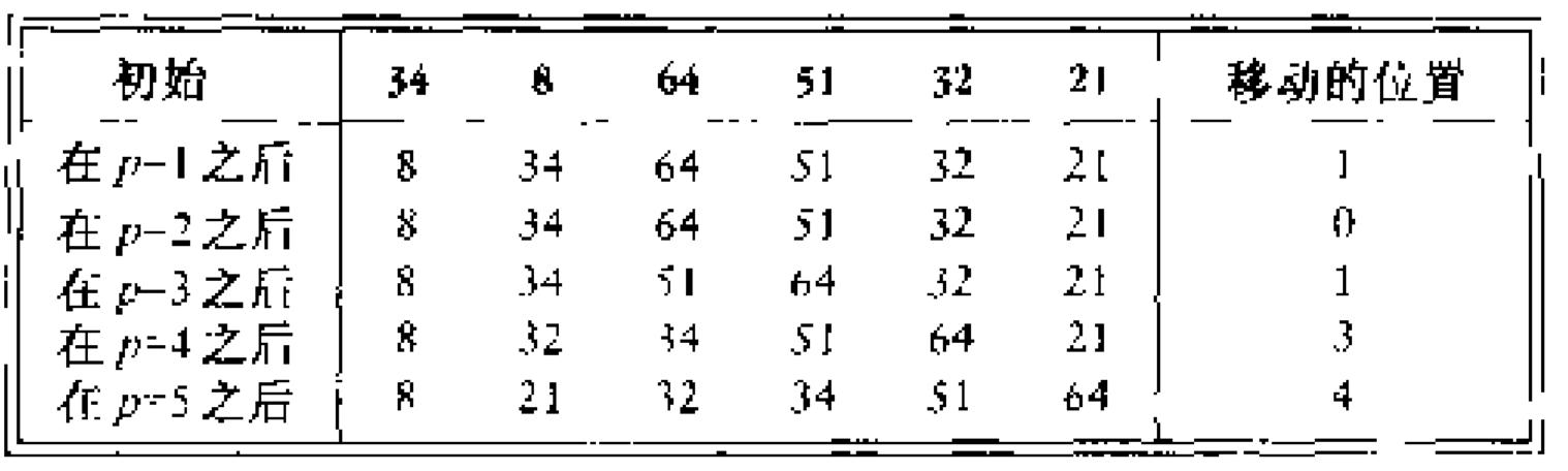 image.png-75.5kB