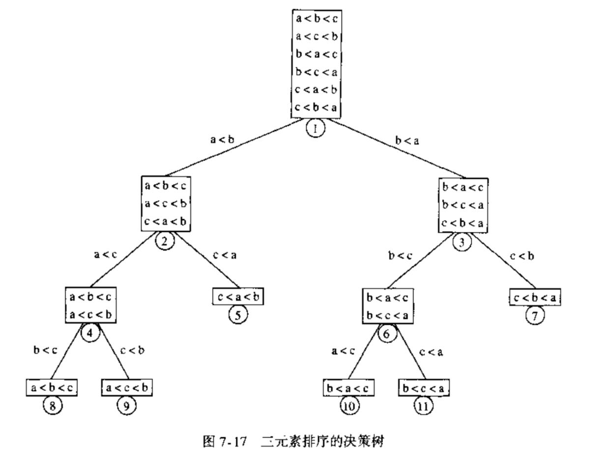 image.png-153.2kB