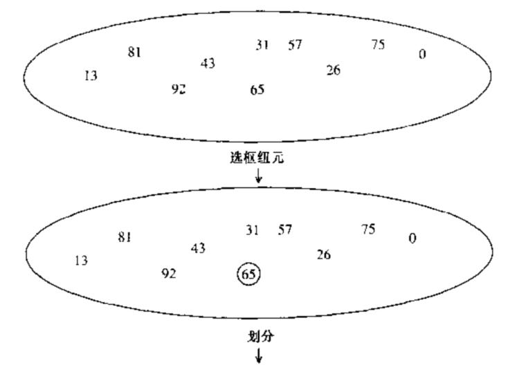image.png-56.2kB