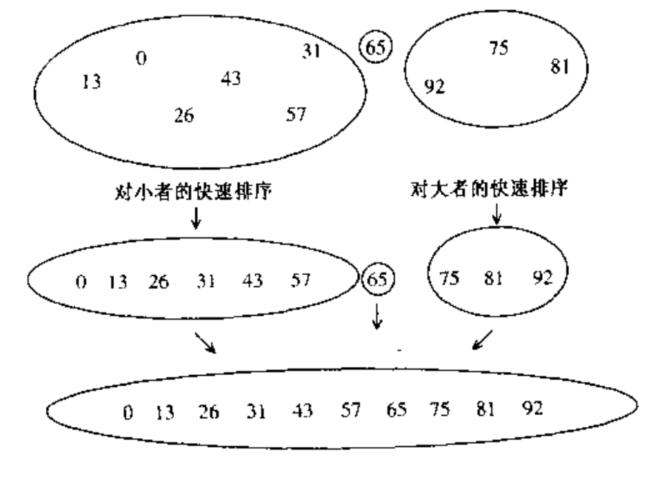 image.png-69.1kB