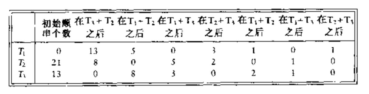 image.png-73.6kB