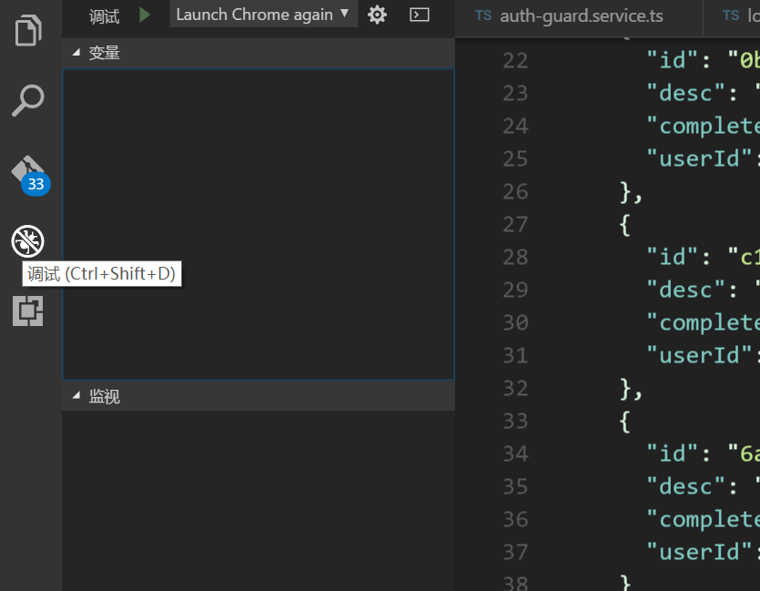debug profile创建