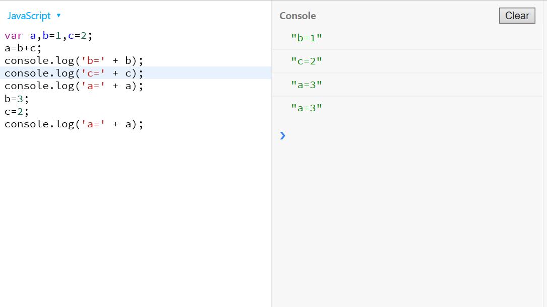 传统编程中b,c的变化不会影响a