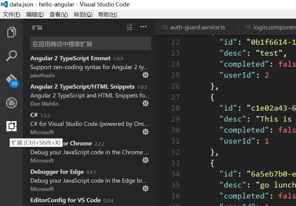 VS Code Chome 调试插件