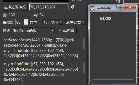 图片.png-33.2kB