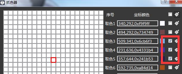 图片.png-32.5kB