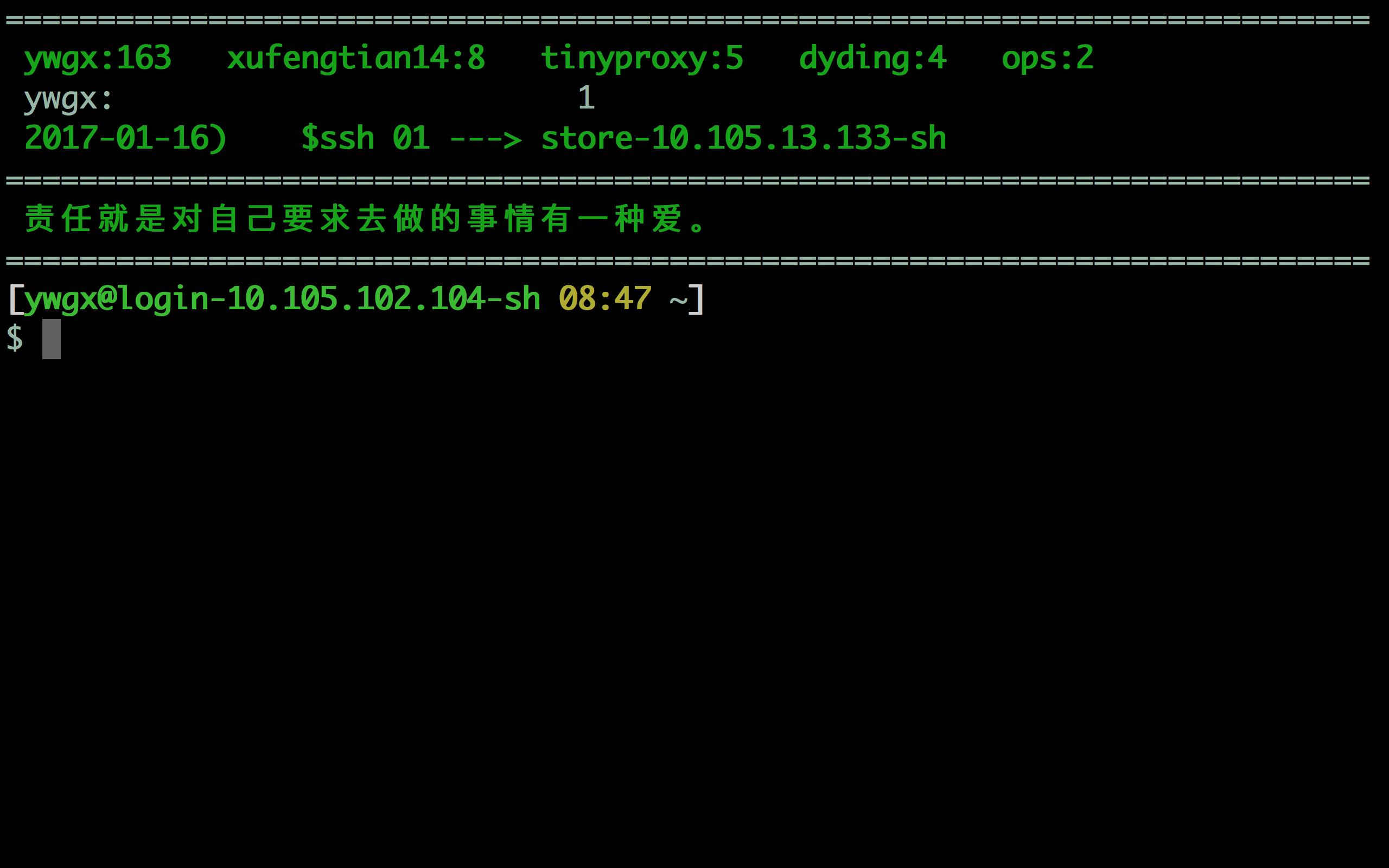 登录login.png-180.2kB