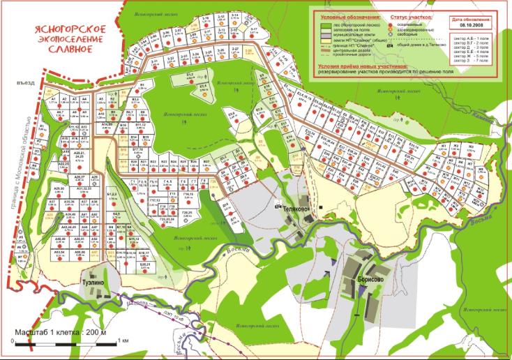 斯拉夫诺的生态聚落地图总体规划图