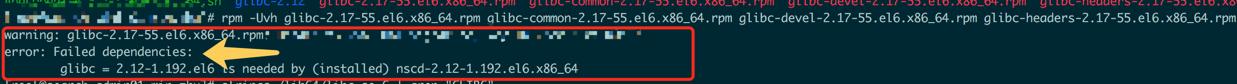 《CentOS6 升级GLIBC库方法》