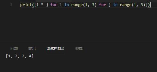 image.png-6.4kB