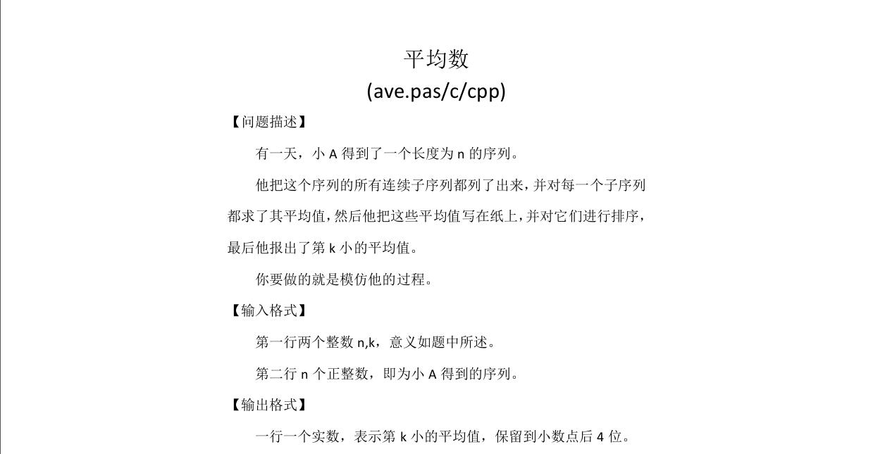 image_1bqph7c7c1q4pku5753fc413kpm.png-88.6kB